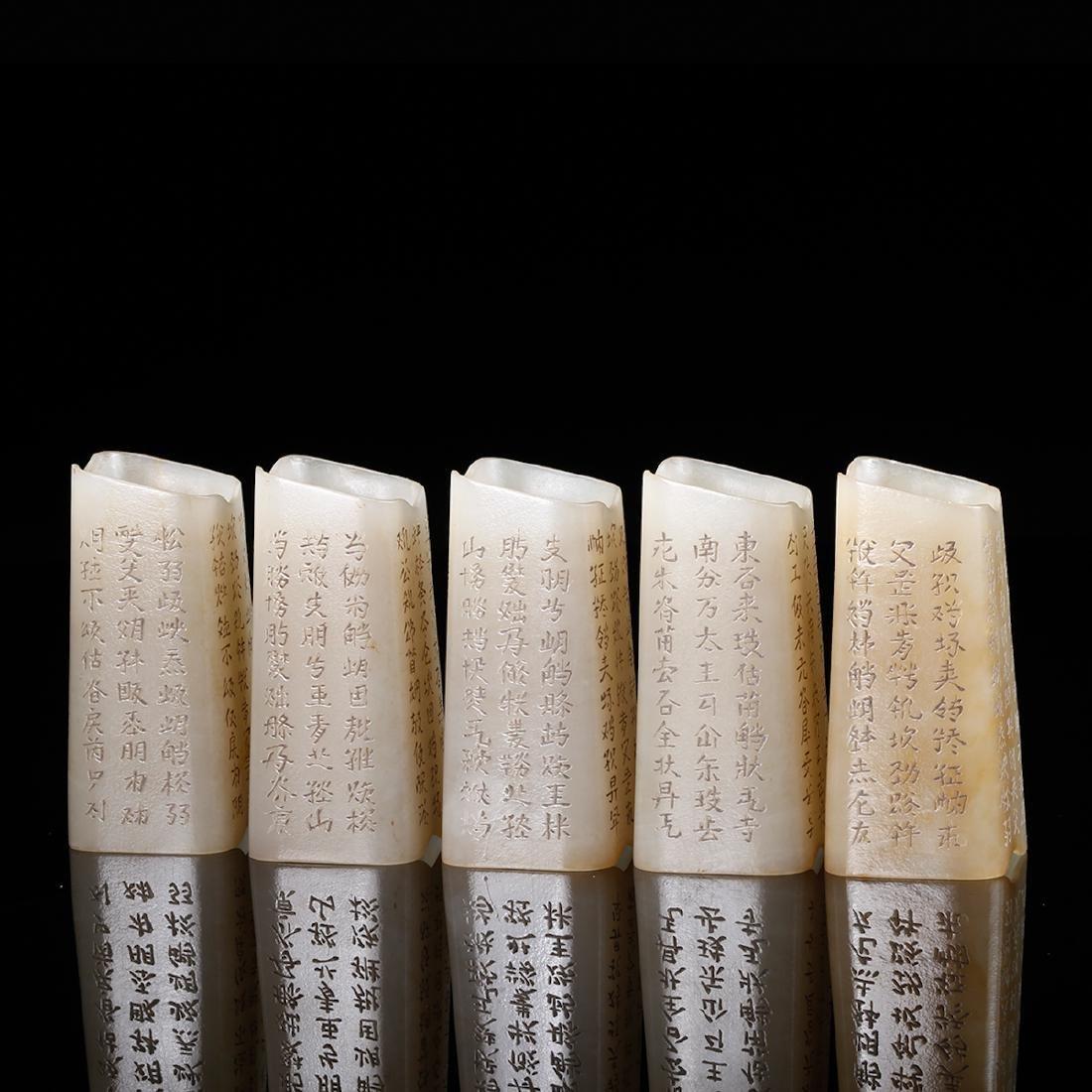 CHINESE WHITE JADE PENDANTS, SET OF 5 - 2