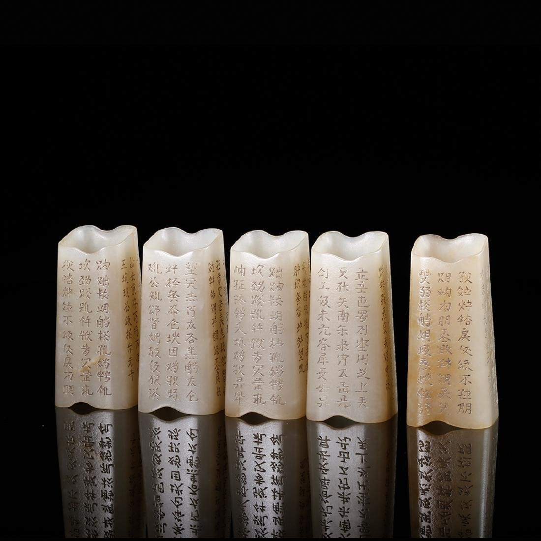 CHINESE WHITE JADE PENDANTS, SET OF 5 - 3