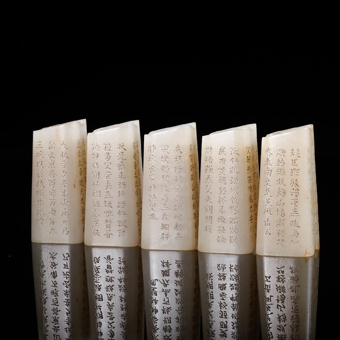 CHINESE WHITE JADE PENDANTS, SET OF 5 - 4