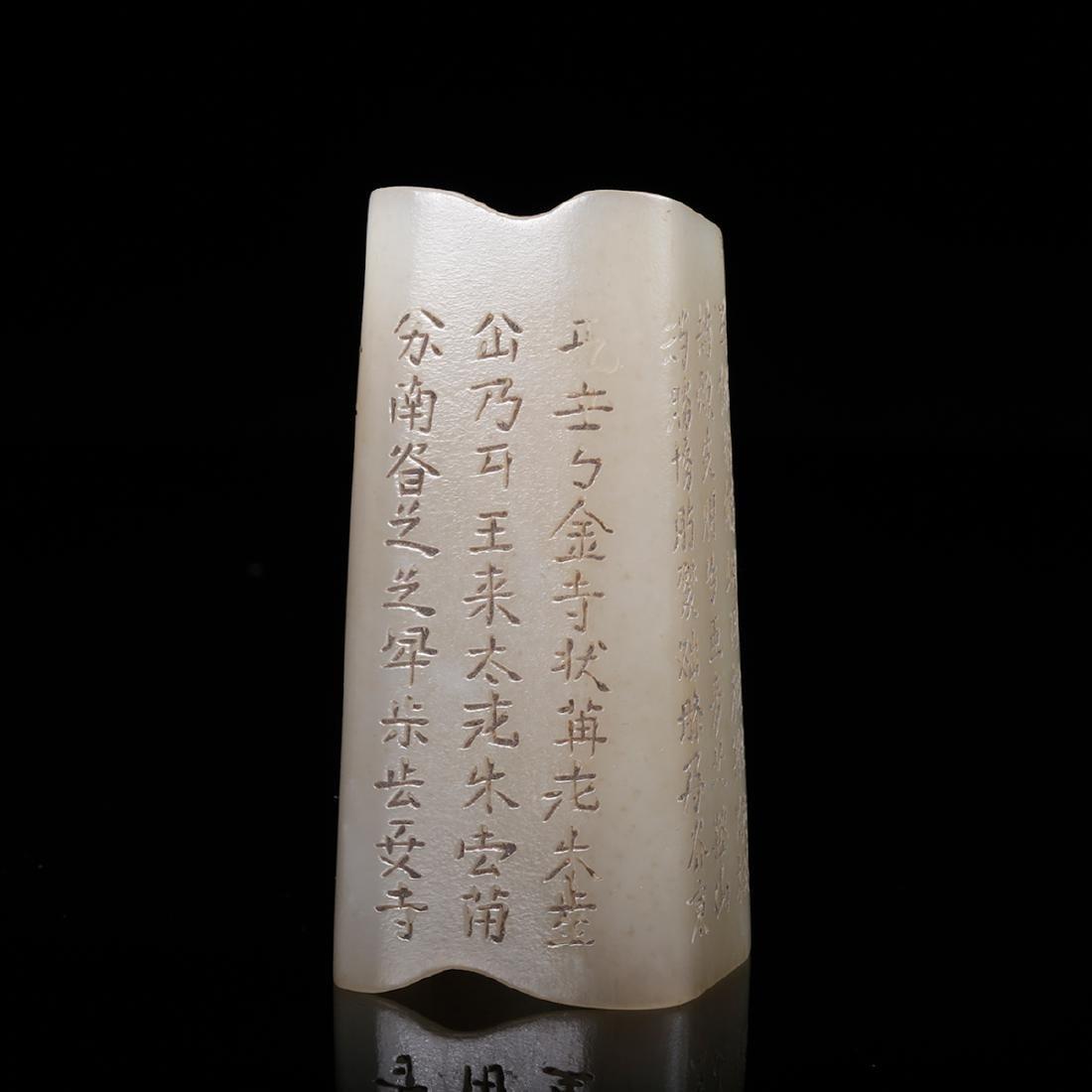 CHINESE WHITE JADE PENDANTS, SET OF 5 - 7