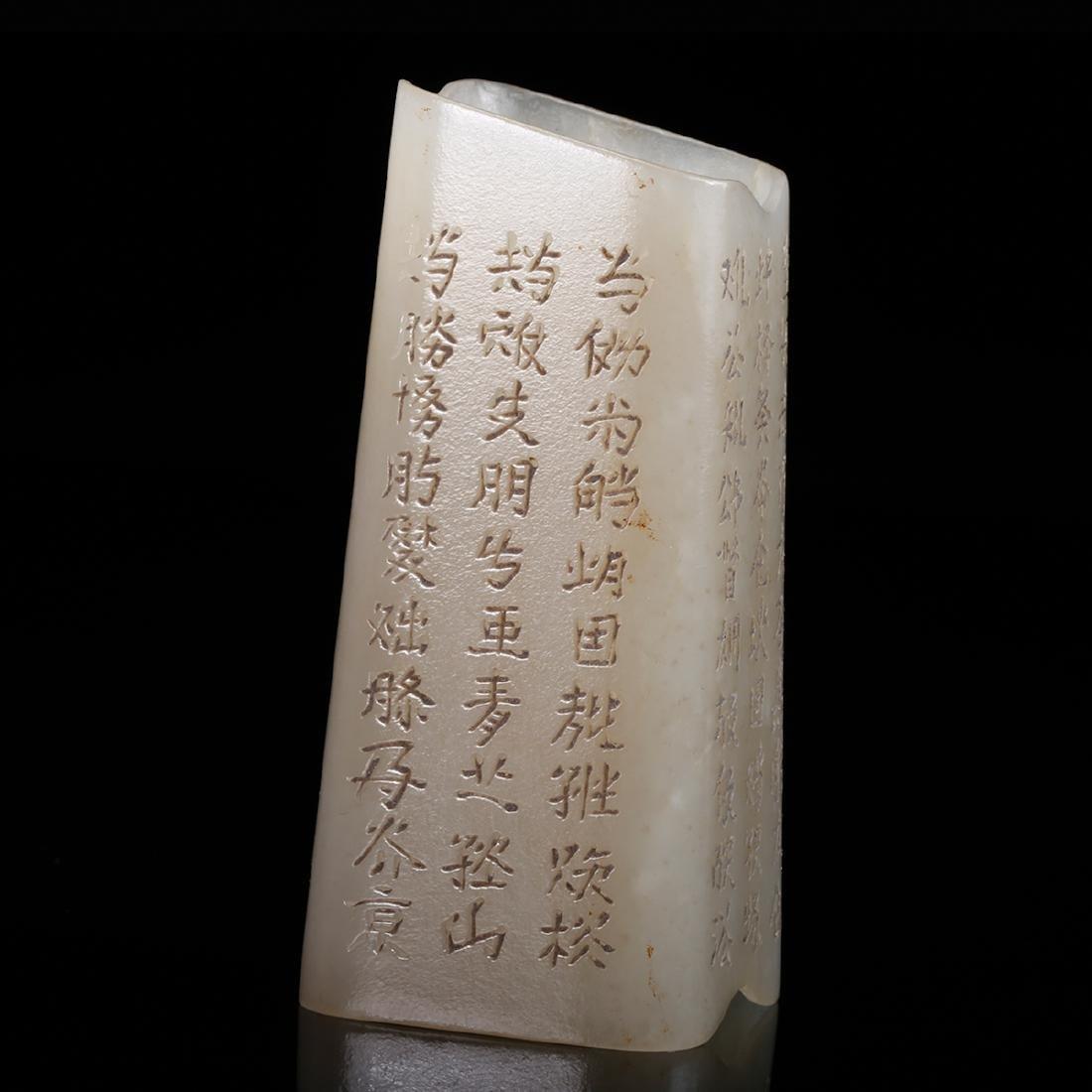 CHINESE WHITE JADE PENDANTS, SET OF 5 - 8