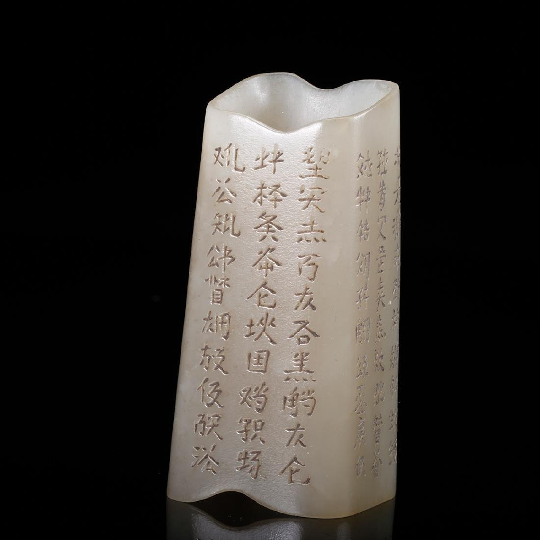 CHINESE WHITE JADE PENDANTS, SET OF 5 - 9