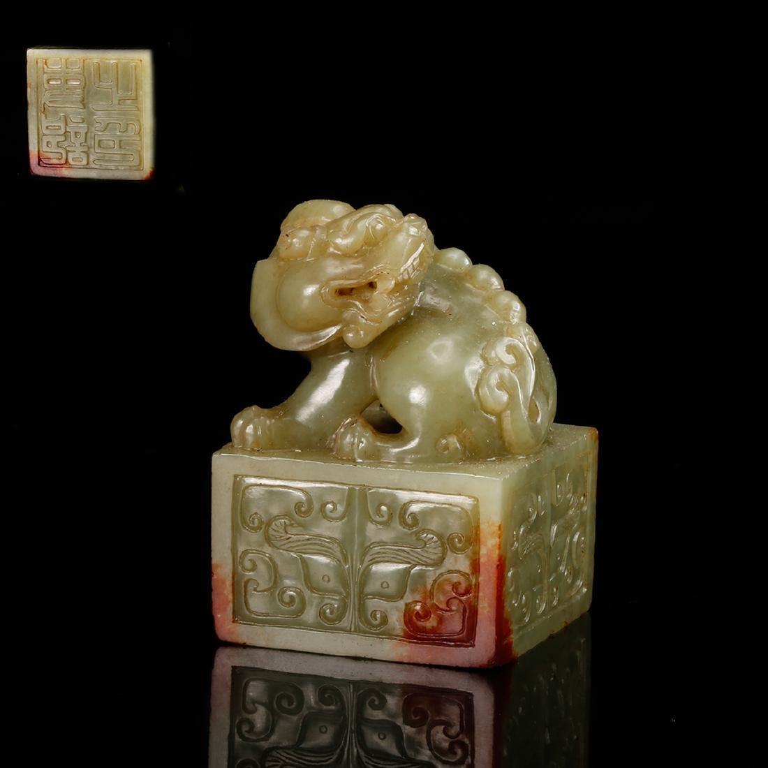 CHINESE YELLOW JADE FOOLION SEAL