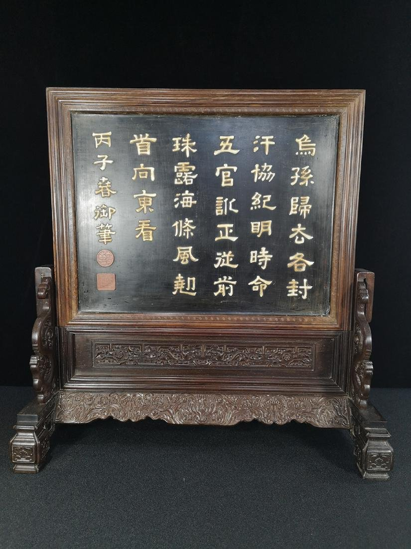 CHINESE CINNABAR LACQUER TABLE SCREEN - 2