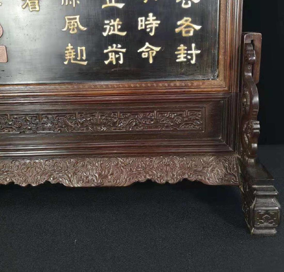 CHINESE CINNABAR LACQUER TABLE SCREEN - 8
