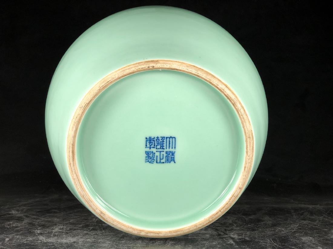 CHINESE CELADON GLAZED PORCELAIN JAR - 5