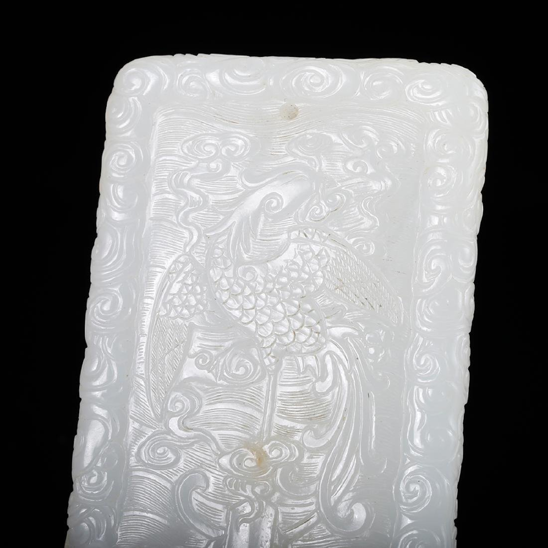 CHINESE WHITE JADE PLAQUE PENDANT - 7