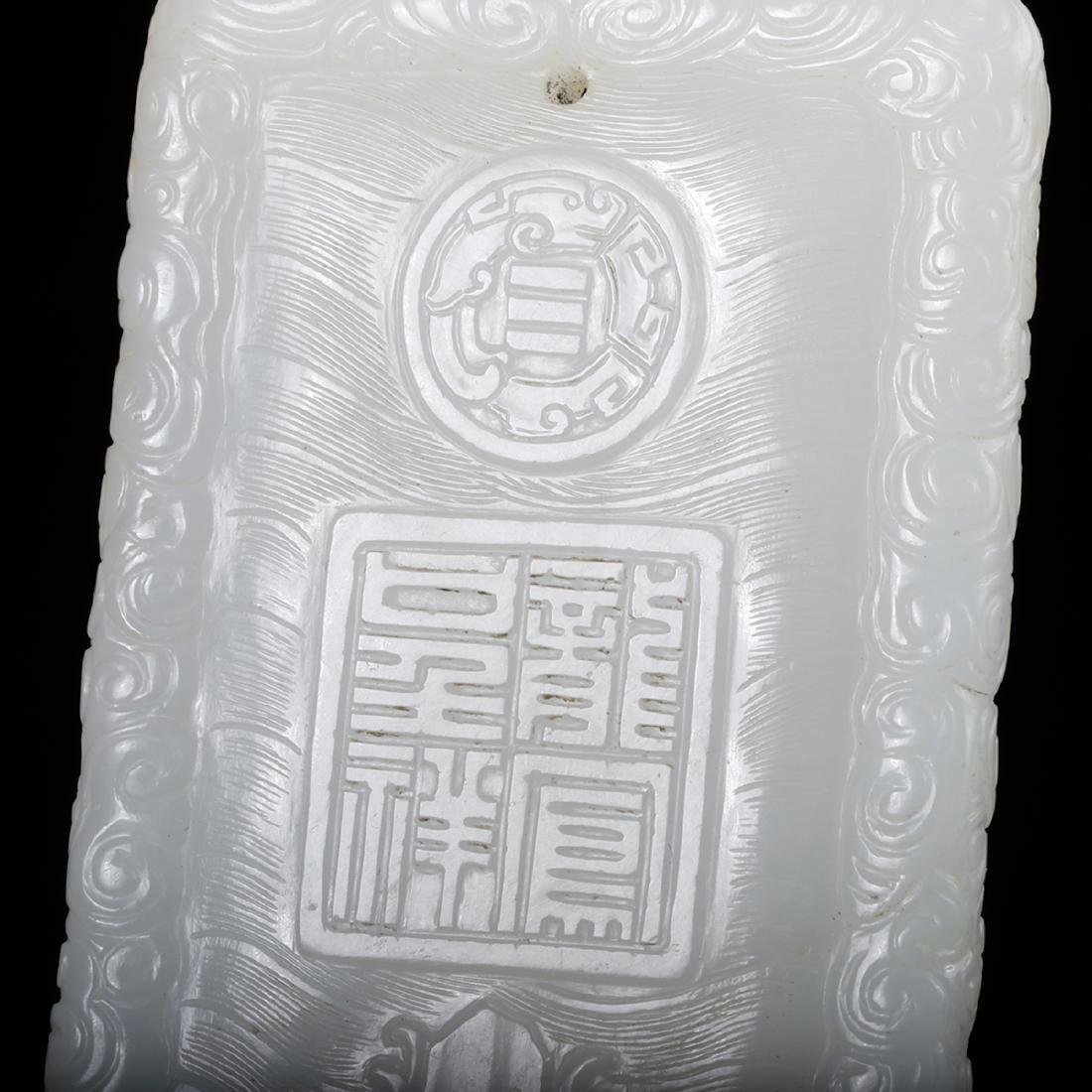 CHINESE WHITE JADE PLAQUE PENDANT - 8