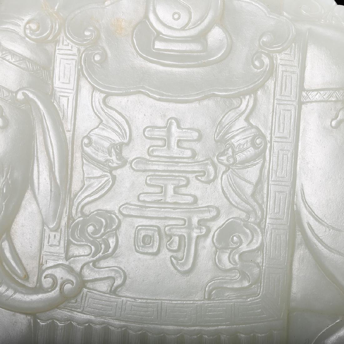 CHINESE WHITE JADE CARVED ELEPHANT COVER BOX - 10
