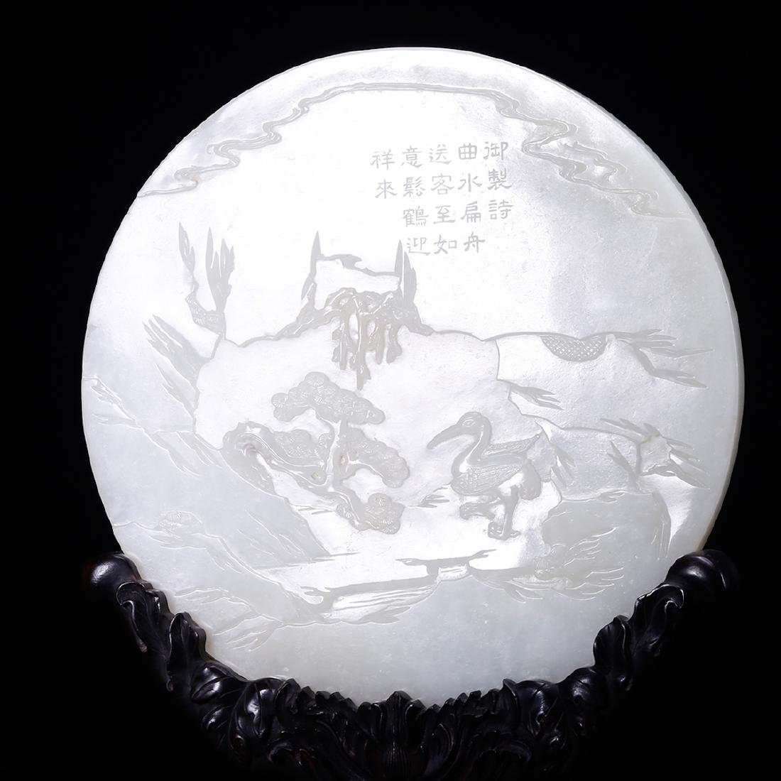 CHINESE WHITE JADE TABLE SCREEN, PAIR - 10