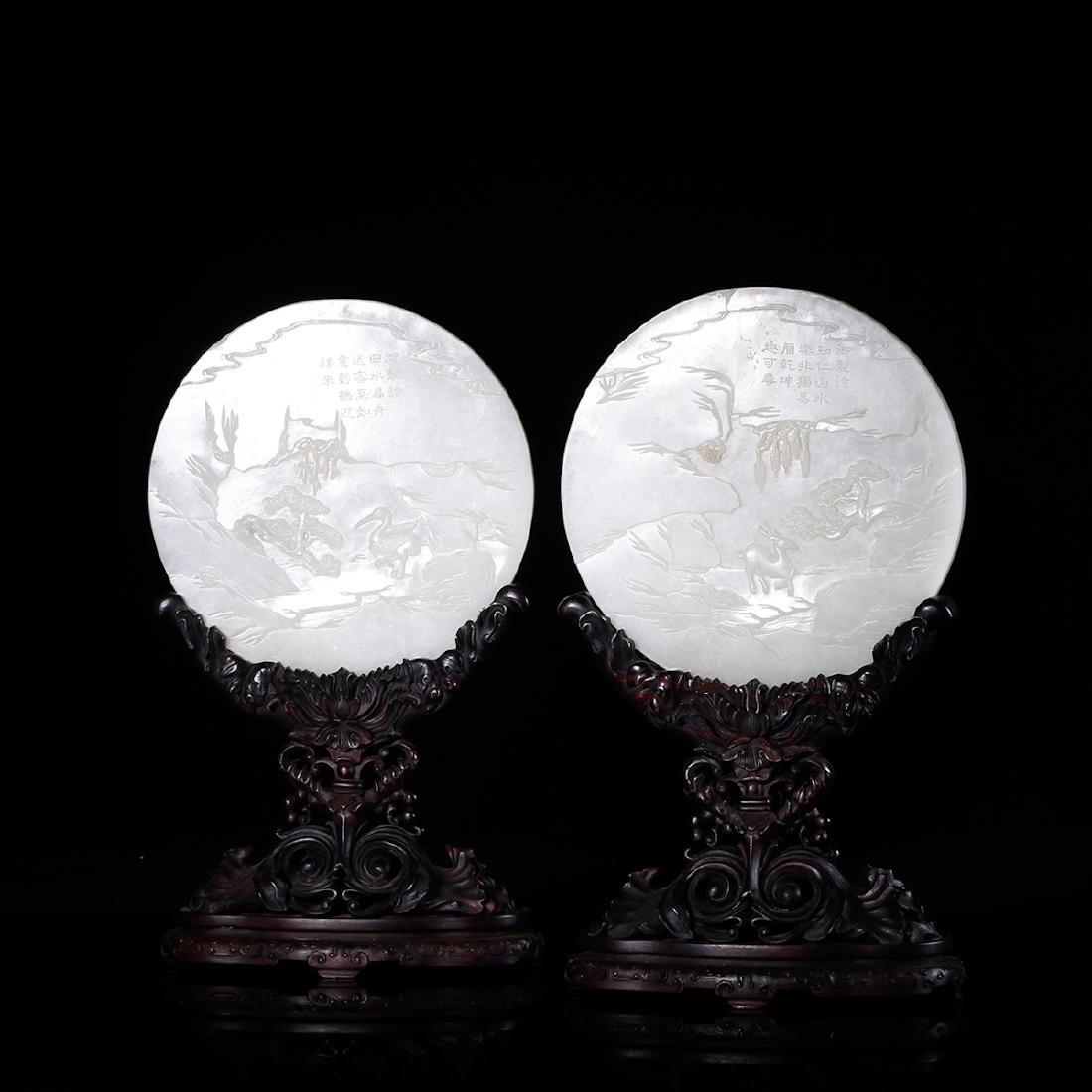 CHINESE WHITE JADE TABLE SCREEN, PAIR - 2