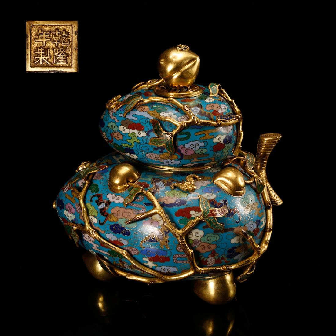 CHINESE CLOISONNE DOUBLE GOURD CENSER W/ MARK