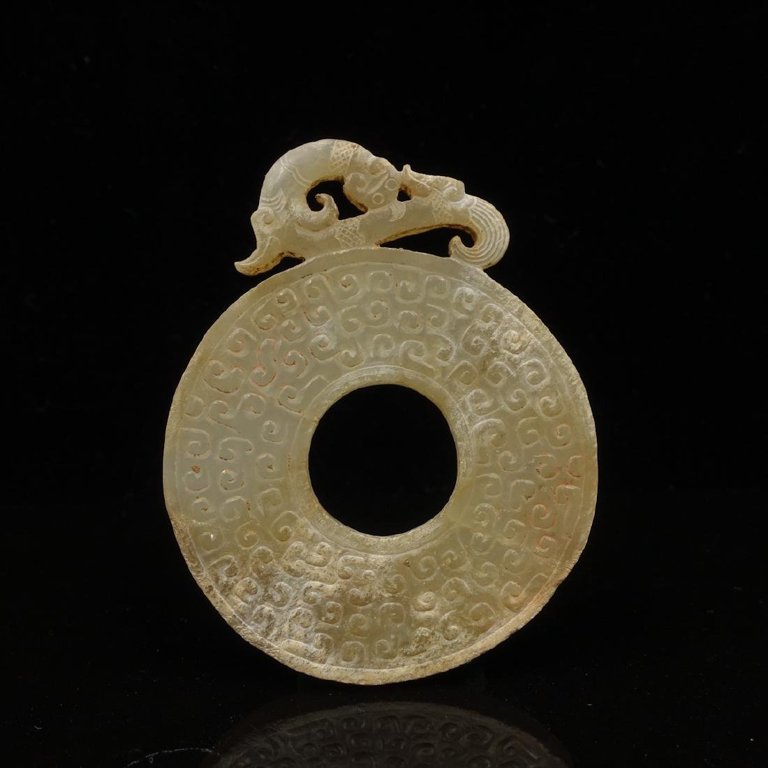 CHINESE ARCHAIC JADE DISK PENDANT