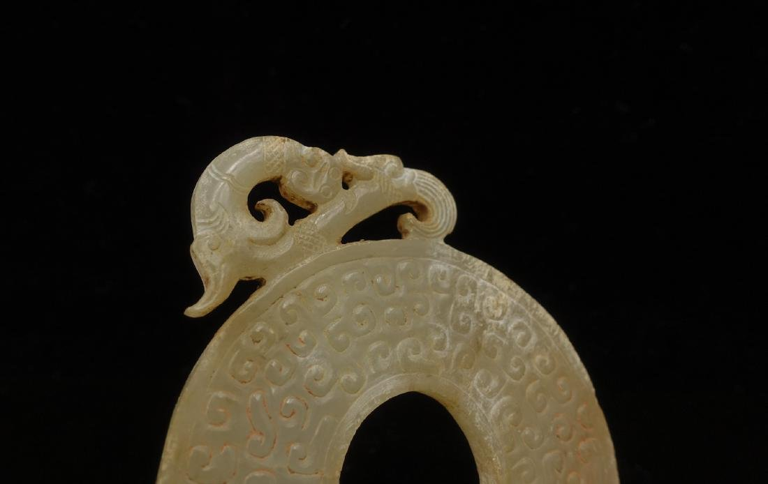 CHINESE ARCHAIC JADE DISK PENDANT - 2