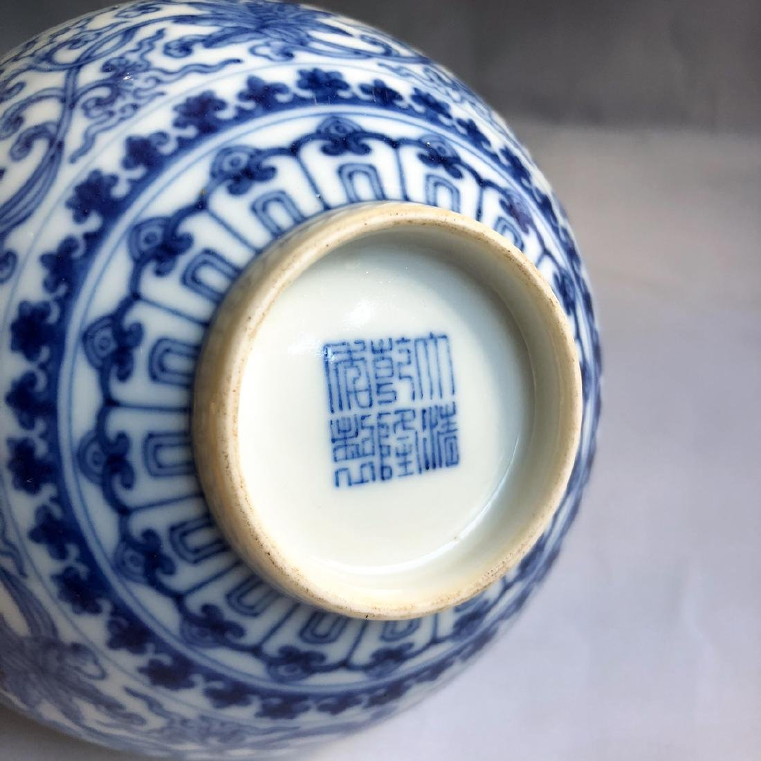 CHINESE BLUE WHITE PORCELAIN BOWL - 8