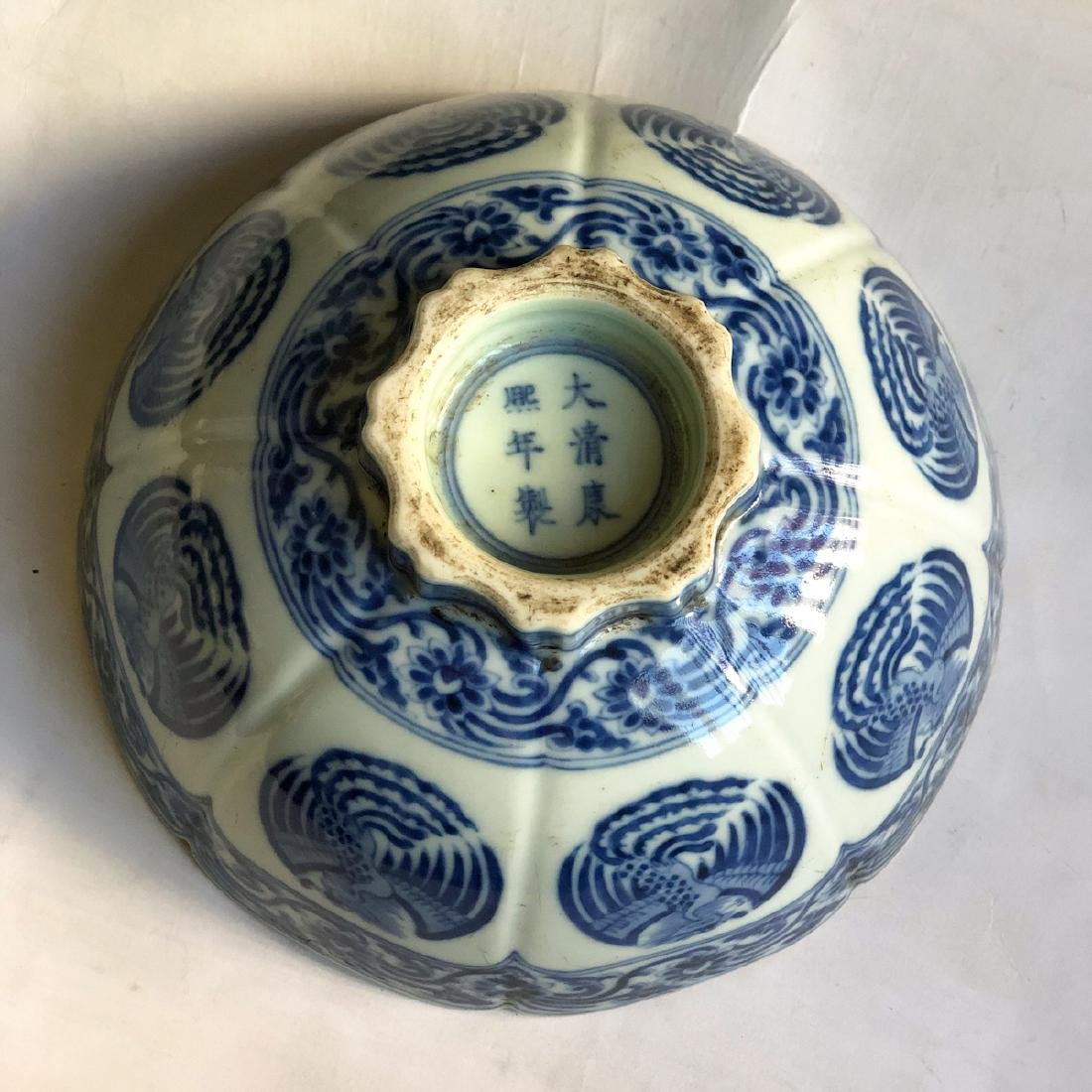 CHINESE BLUE WHITE PORCELAIN BOWL - 7