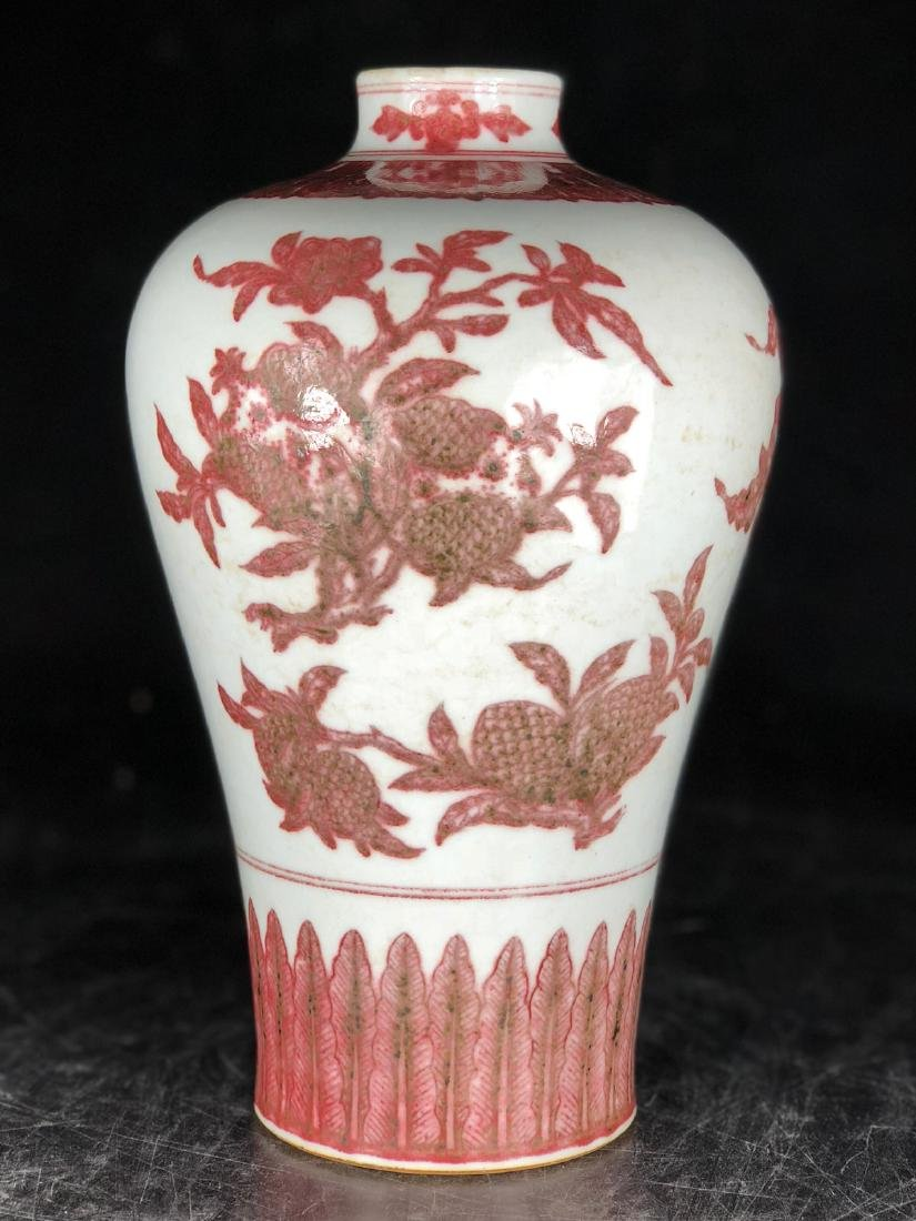 CHINESE IRON RED UNDER GLAZED MEIPING VASE - 2