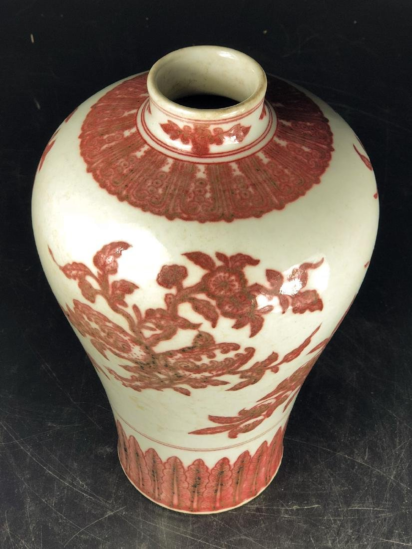 CHINESE IRON RED UNDER GLAZED MEIPING VASE - 3