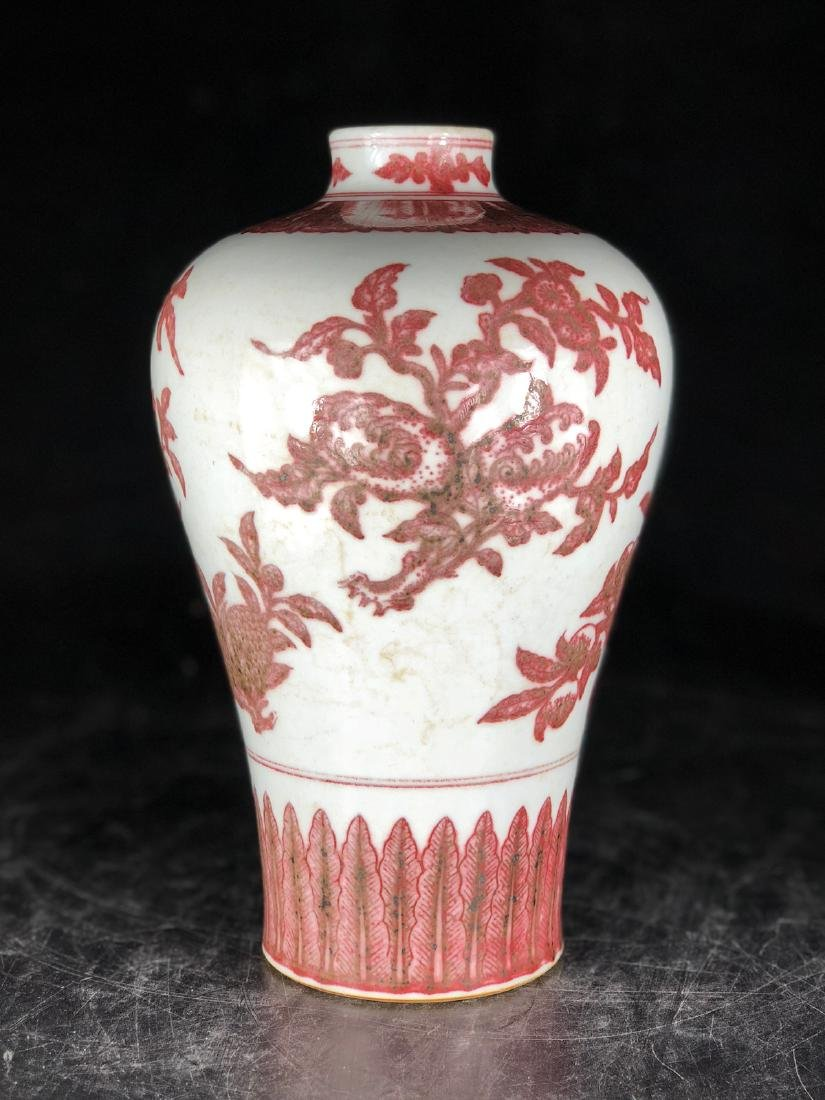 CHINESE IRON RED UNDER GLAZED MEIPING VASE - 7