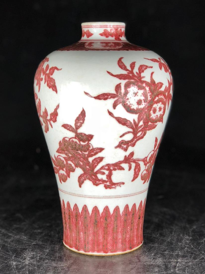 CHINESE IRON RED UNDER GLAZED MEIPING VASE - 8