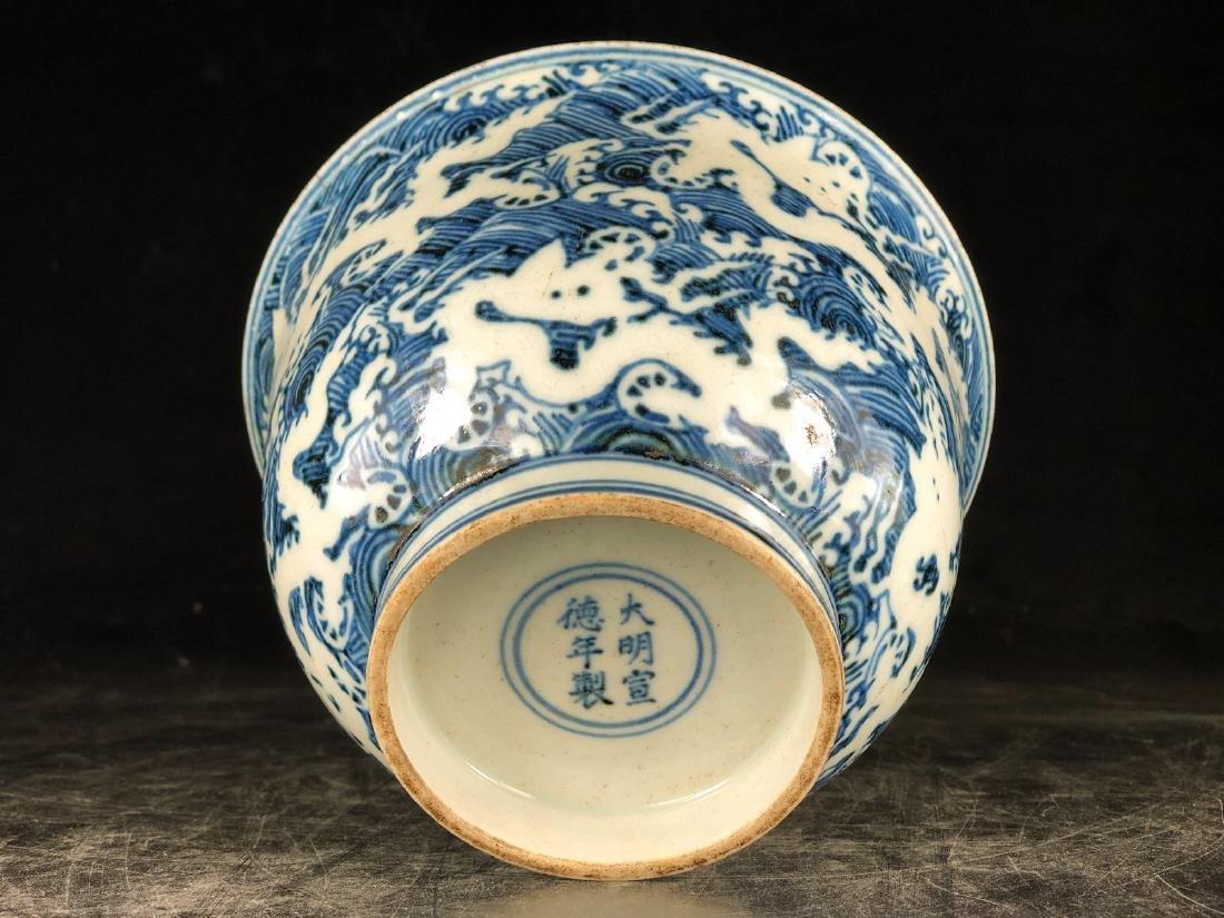 CHINESE BLUE WHITE PORCELAIN BOWL - 5