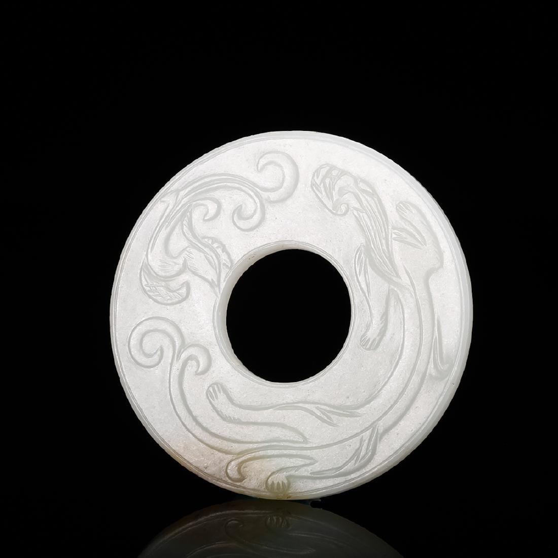 CHINESE WHITE JADE BI PENDANT