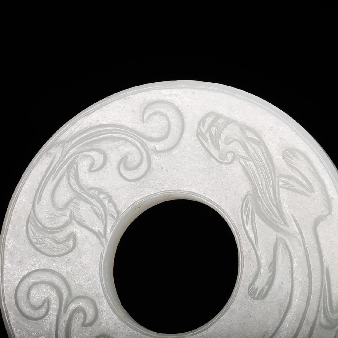 CHINESE WHITE JADE BI PENDANT - 5