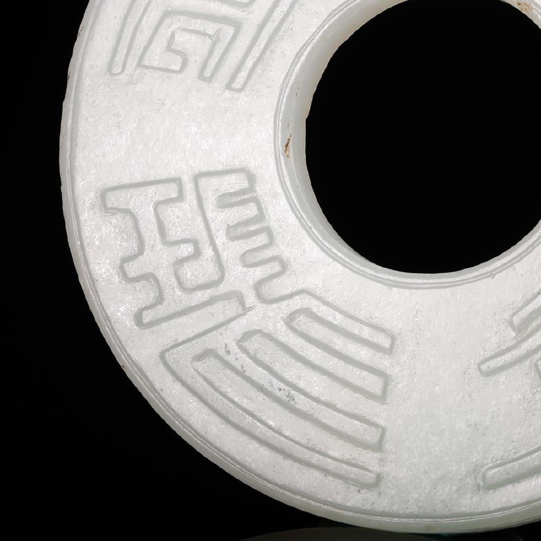 CHINESE WHITE JADE BI PENDANT - 8