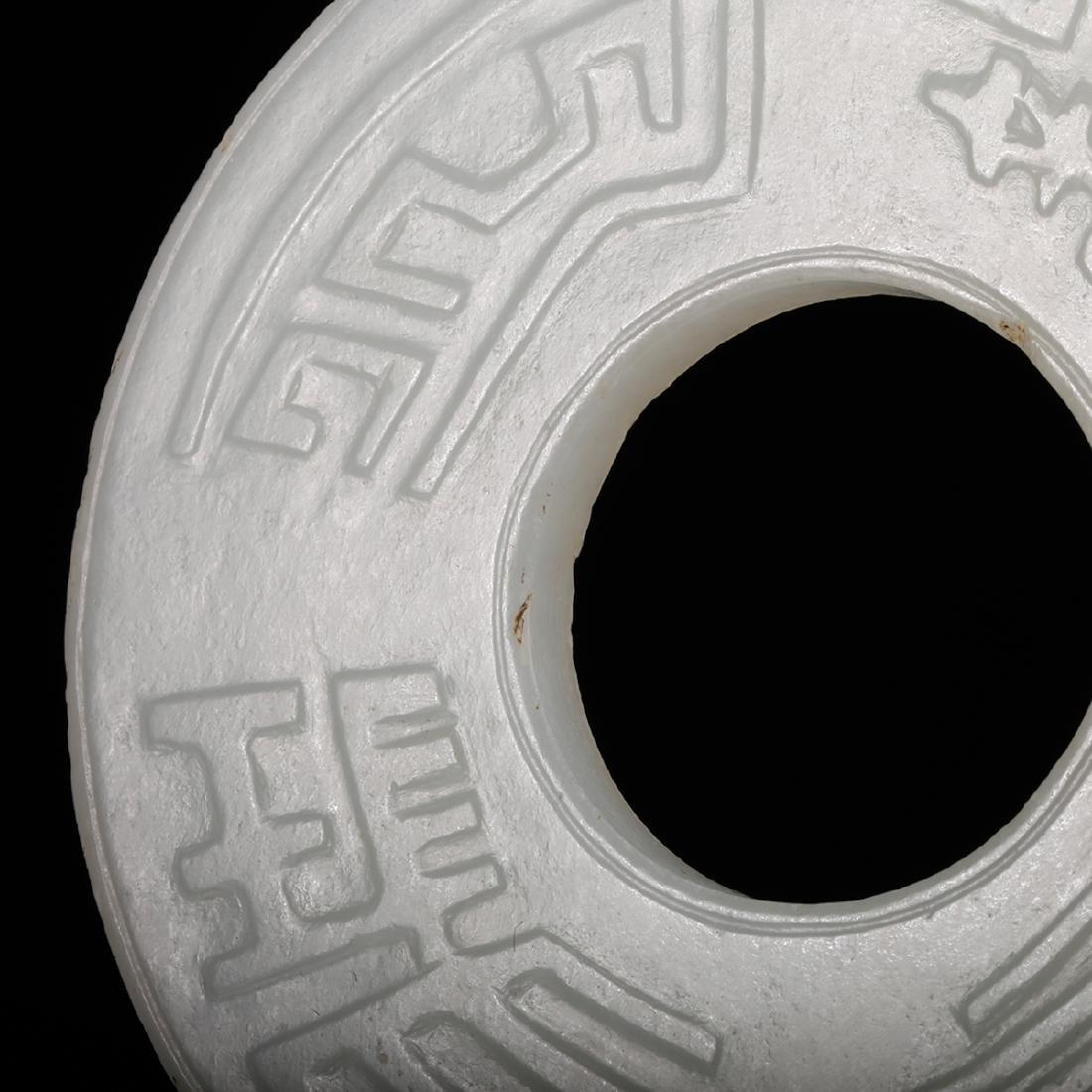 CHINESE WHITE JADE BI PENDANT - 9