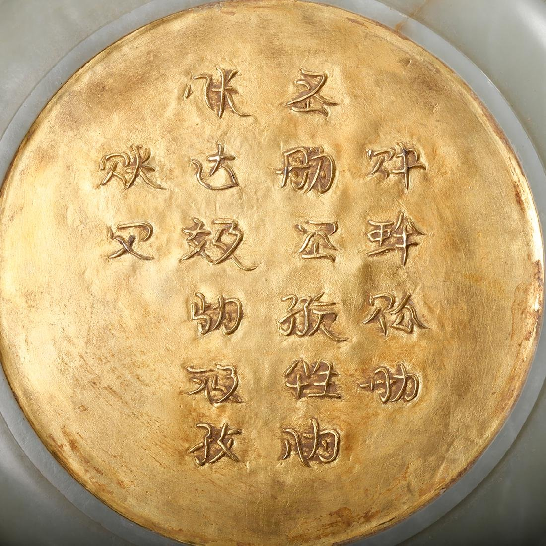 CHINESE WHITE JADE PLATE WITH GILT SILVER INLAID - 8