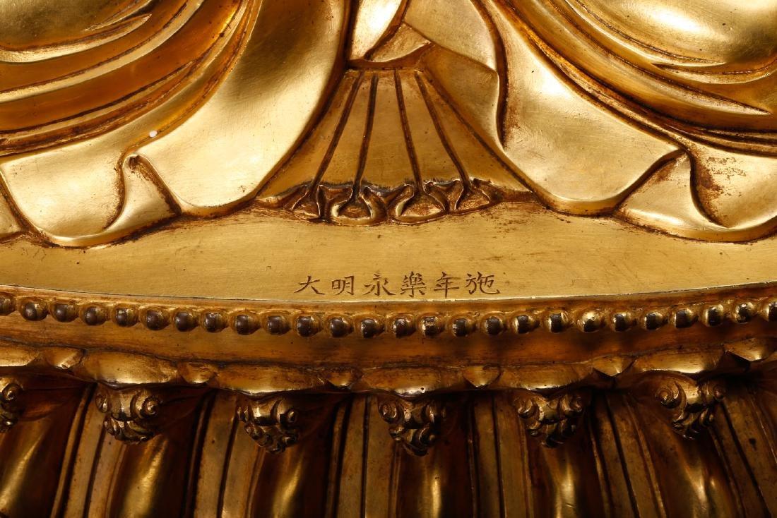 CHINESE GILT BRONZE FIGURE OF GUANYIN - 7