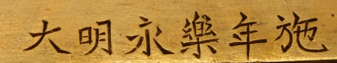CHINESE GILT BRONZE FIGURE OF GUANYIN - 8