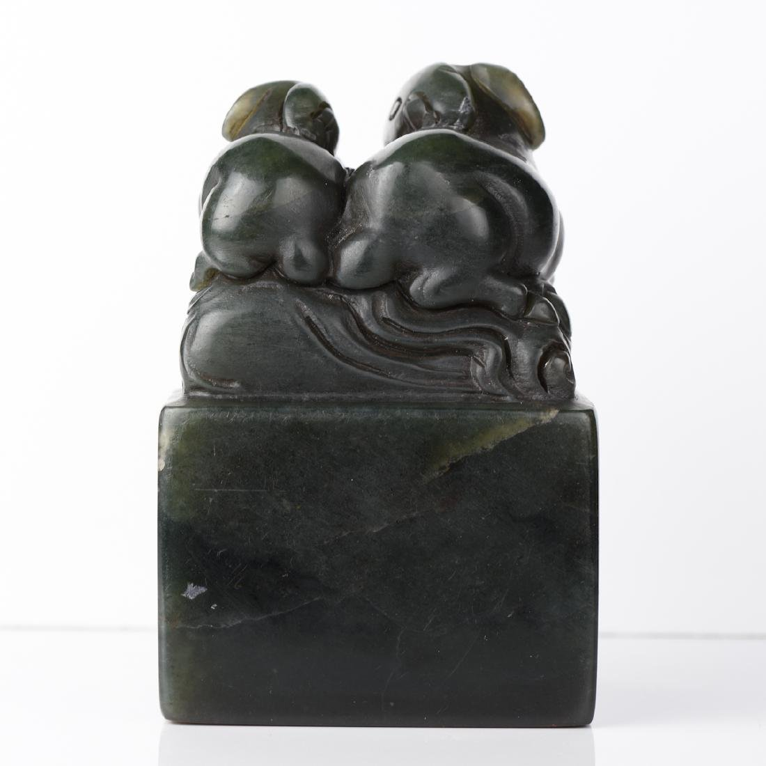 CHINESE SPINACH JADE SEAL - 2