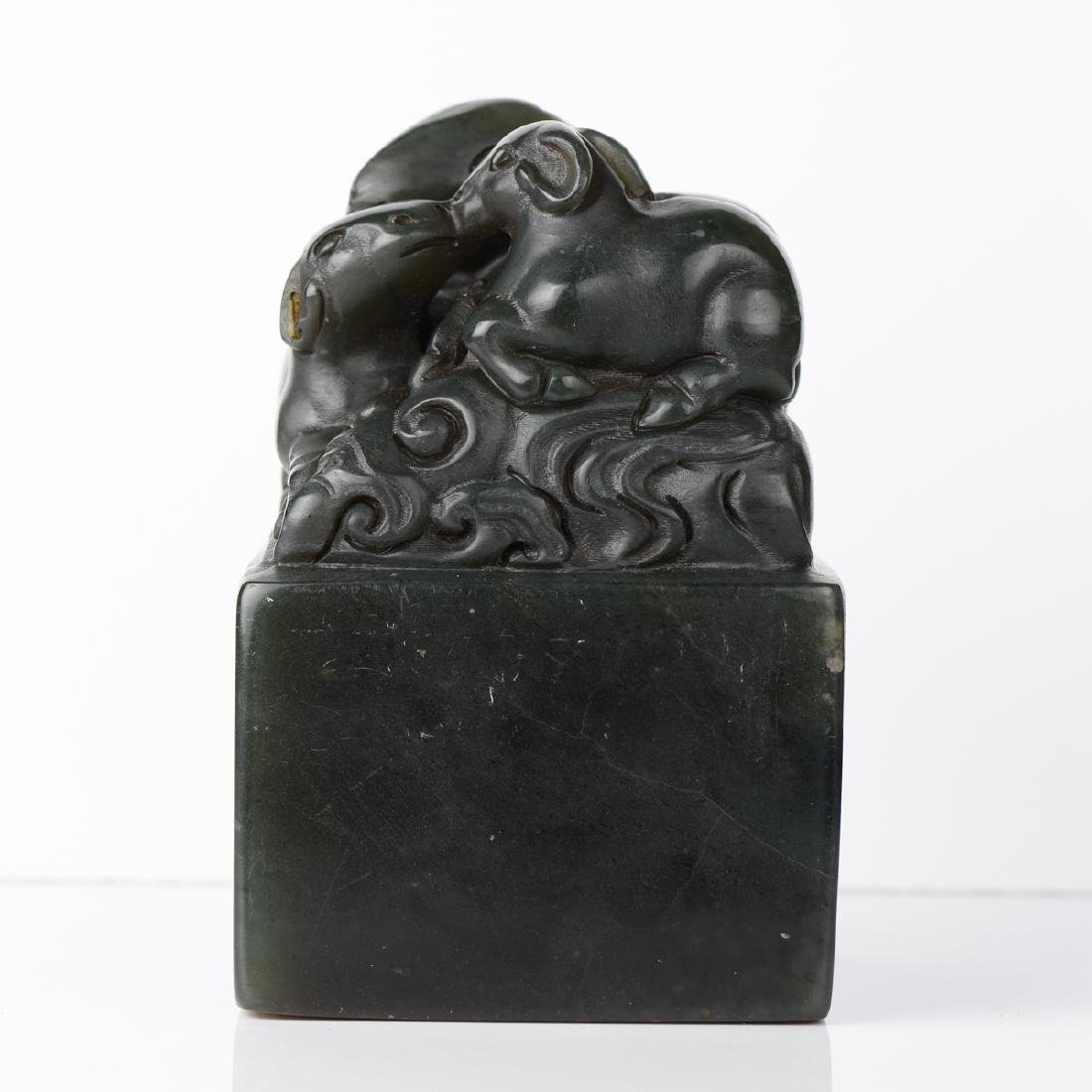 CHINESE SPINACH JADE SEAL - 3