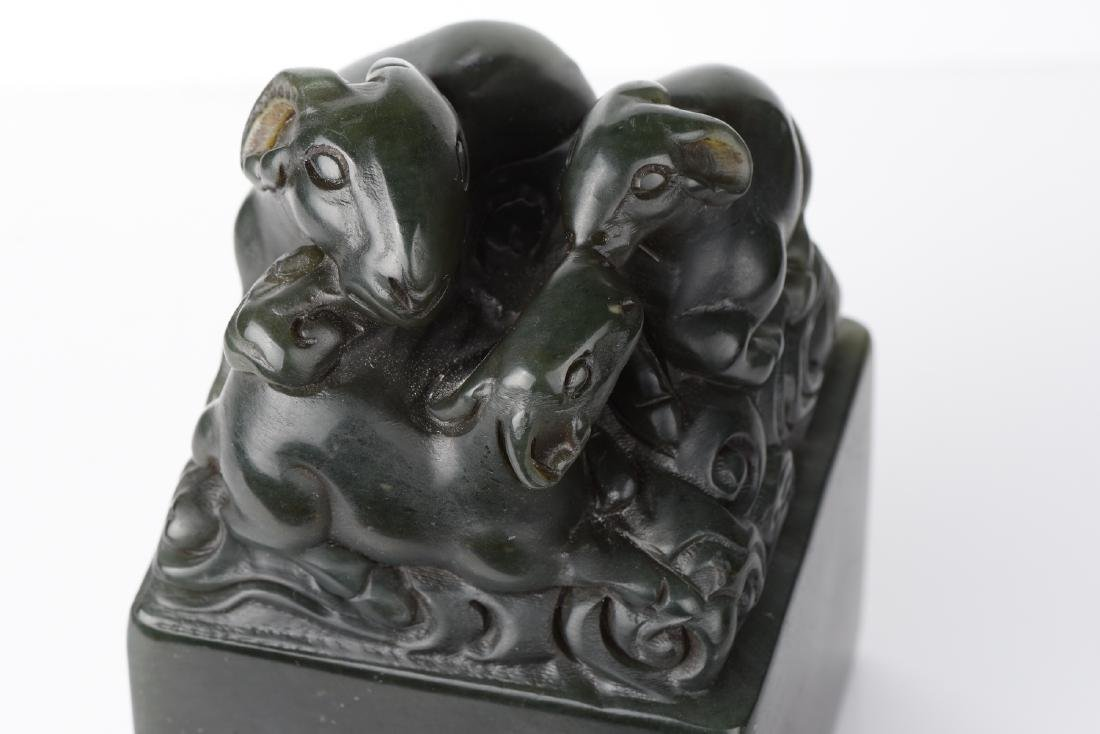 CHINESE SPINACH JADE SEAL - 4