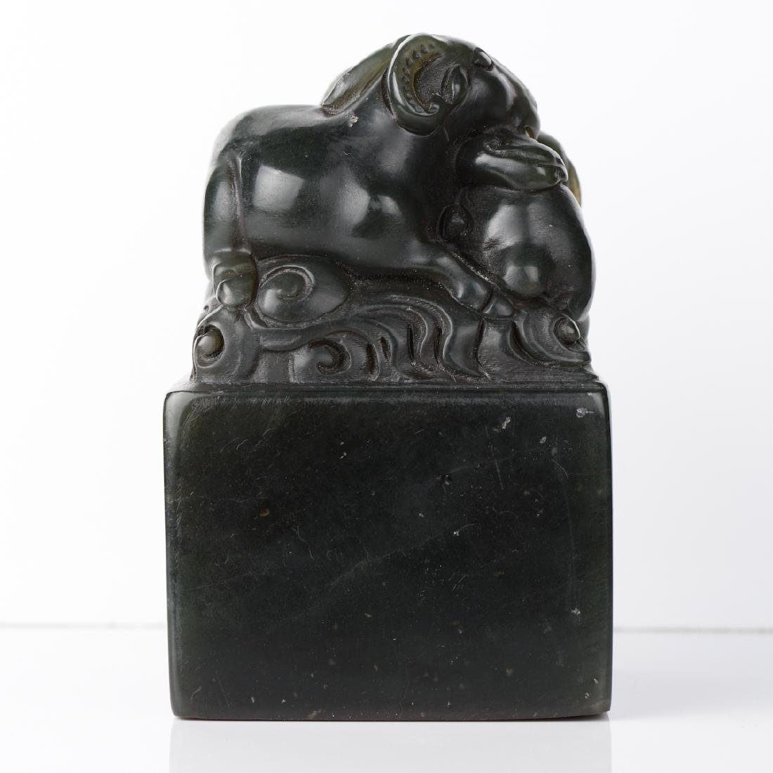 CHINESE SPINACH JADE SEAL - 5