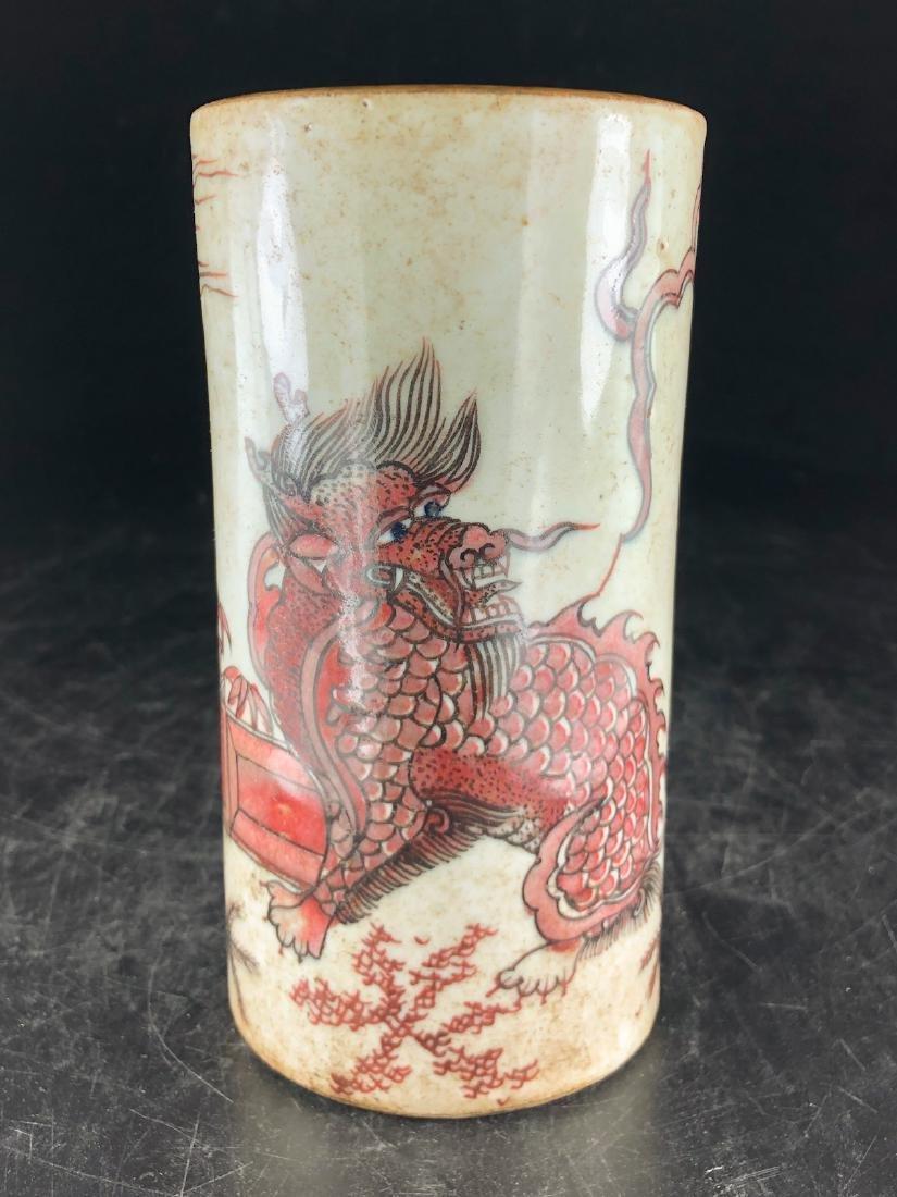 CHINESE IRON RED UNDER GLAZED PORCELAIN BRUSH POT