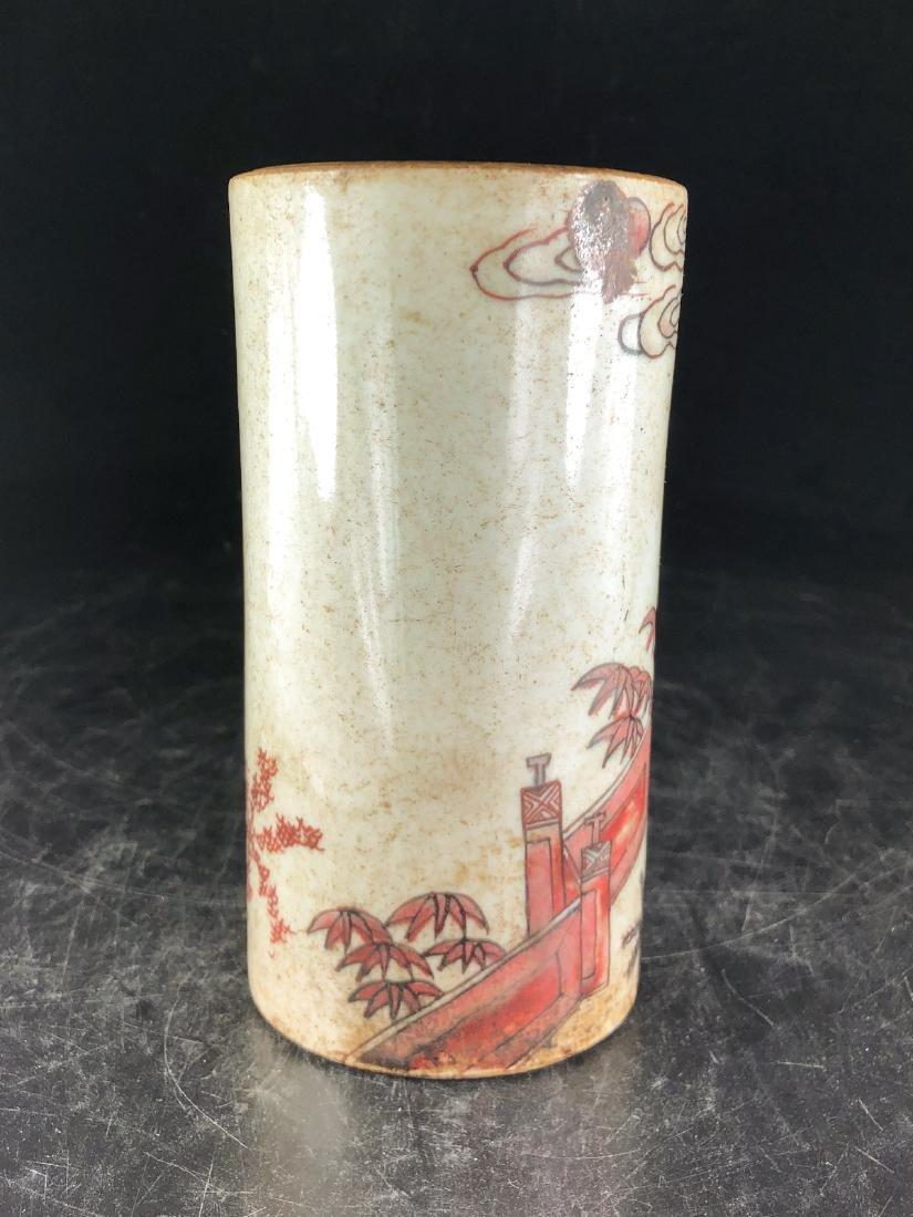 CHINESE IRON RED UNDER GLAZED PORCELAIN BRUSH POT - 4
