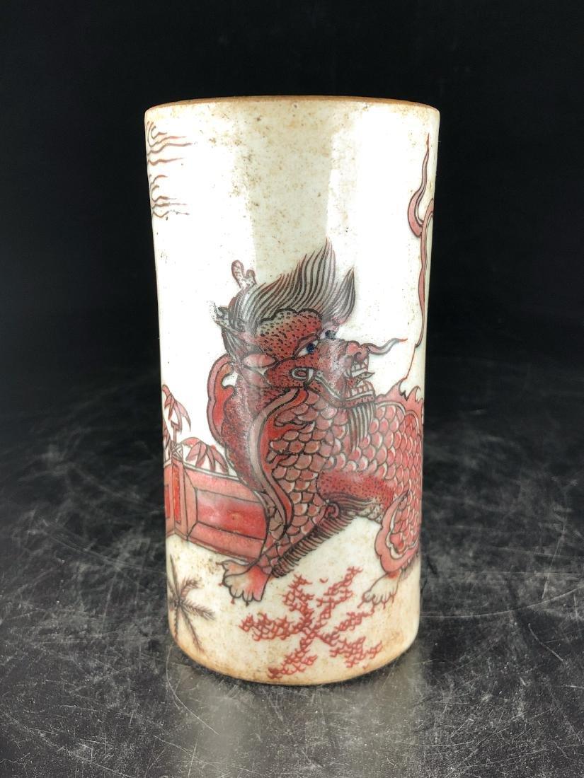 CHINESE IRON RED UNDER GLAZED PORCELAIN BRUSH POT - 6