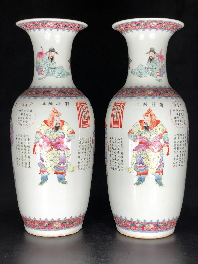 CHINESE FAMILLE ROSE PORCELAIN VASE, PAIR