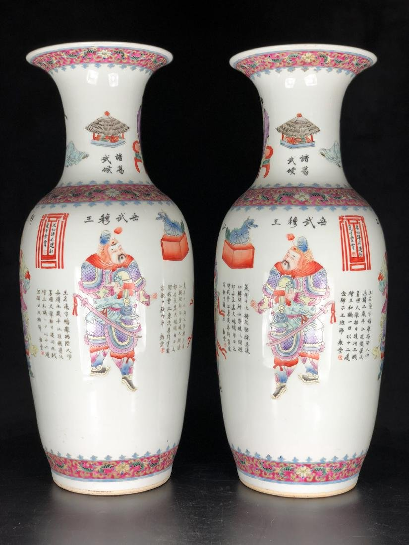 CHINESE FAMILLE ROSE PORCELAIN VASE, PAIR - 2