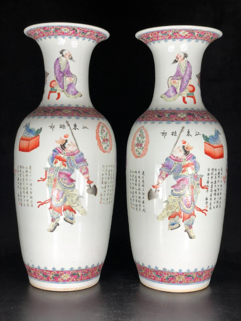 CHINESE FAMILLE ROSE PORCELAIN VASE, PAIR - 3