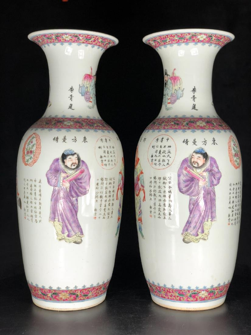 CHINESE FAMILLE ROSE PORCELAIN VASE, PAIR - 4