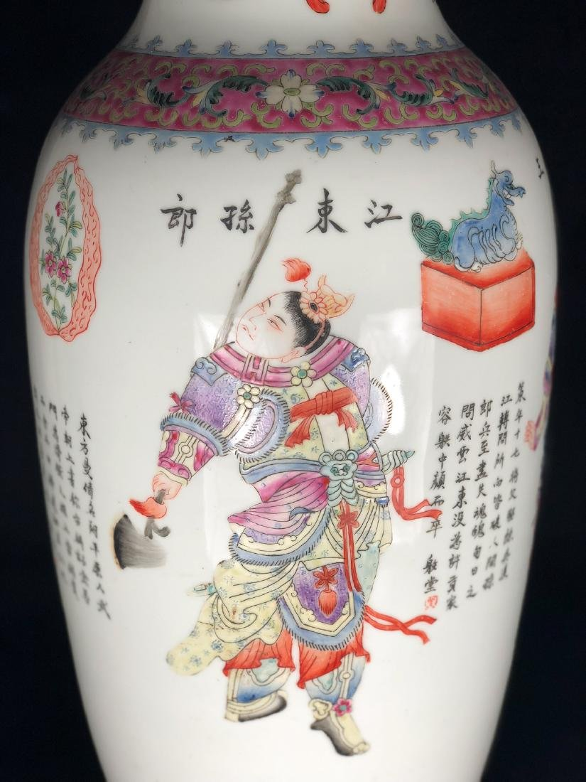 CHINESE FAMILLE ROSE PORCELAIN VASE, PAIR - 8