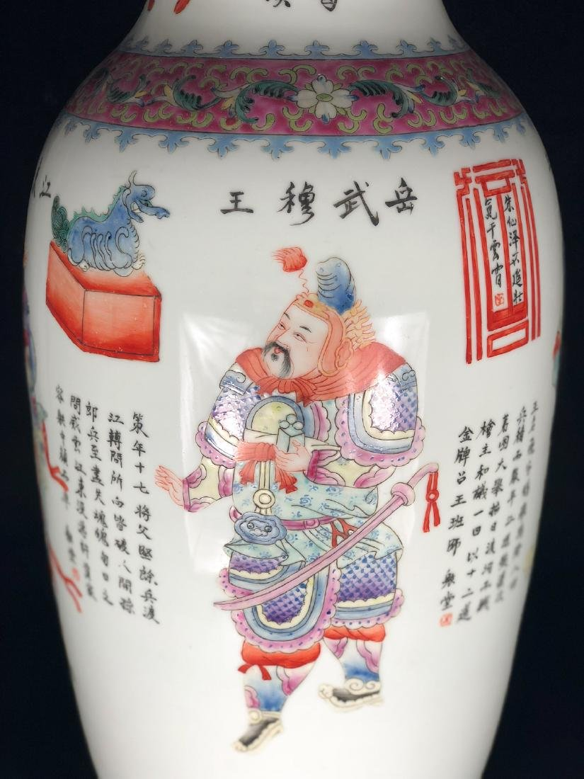 CHINESE FAMILLE ROSE PORCELAIN VASE, PAIR - 9