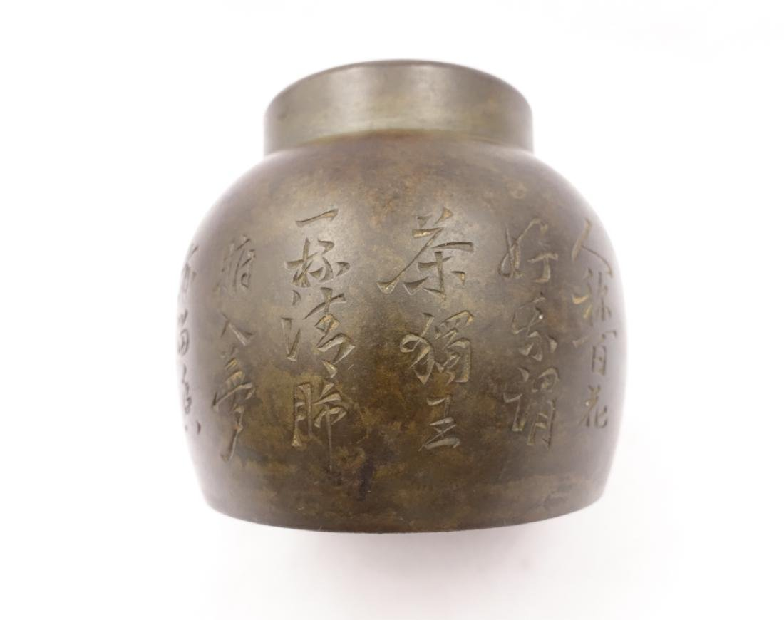 CHINESE PEWTER TEA CADDY - 7