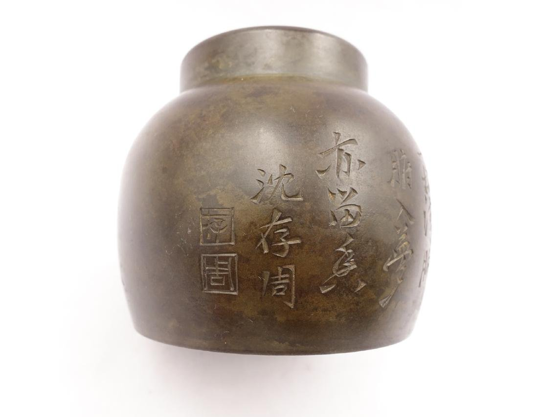 CHINESE PEWTER TEA CADDY - 9