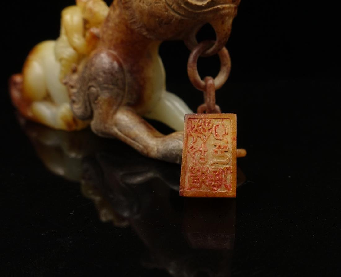 CHINESE ARCHAIC JADE CARVED BEAST - 9