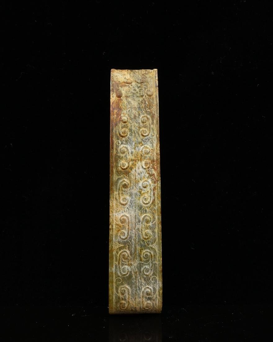 CHINESE ARCHAIC JADE SWORD SCABBARD MOUNT