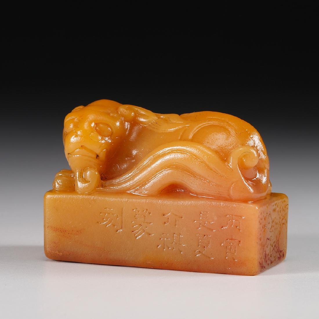 CHINESE SOAPSTONE CARVED BEAST SEAL